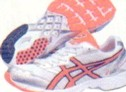ASICS GEL - MAGIC RACER